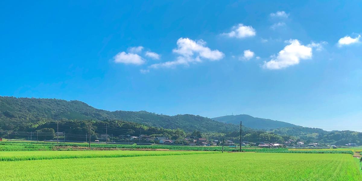 長門市 日置(ひおき)