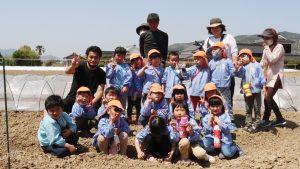 日置保育園 農業体験